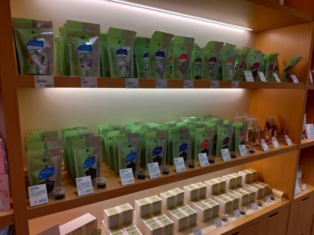 新宿高島屋の中国茶専門店