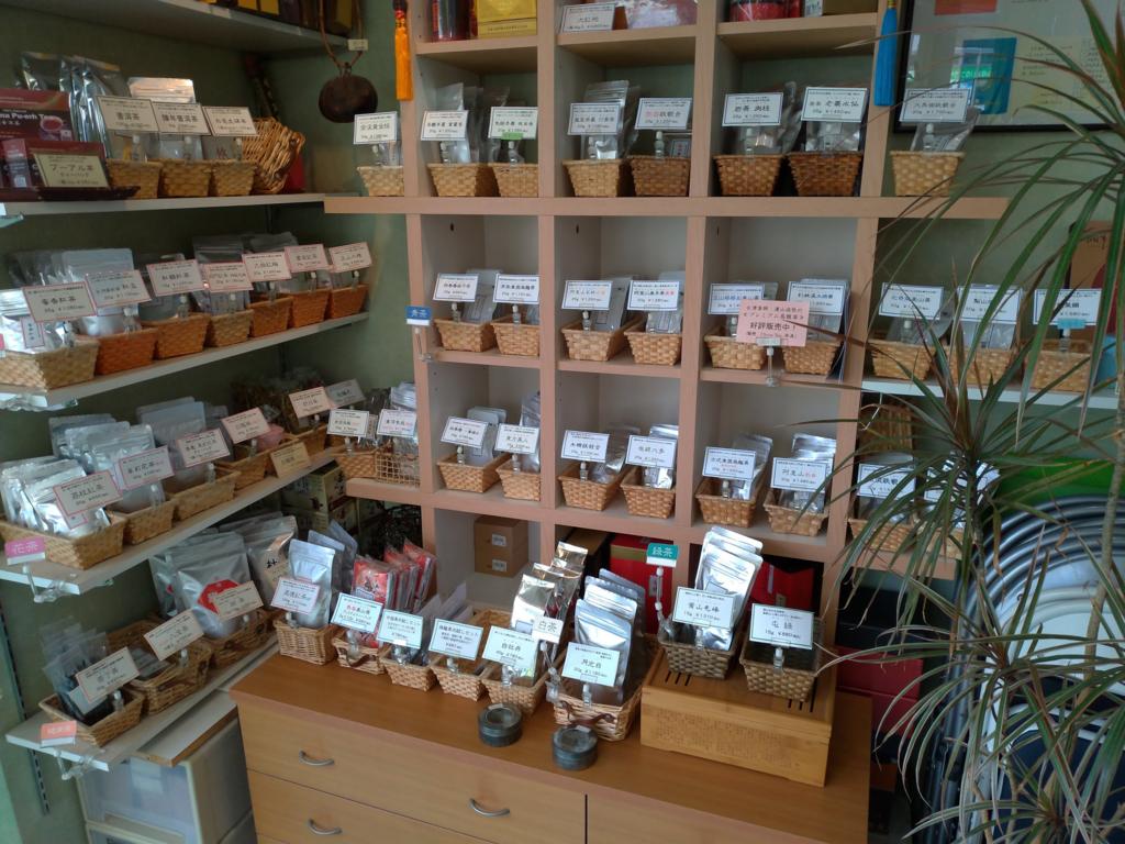 茶泉の販売用中国茶、店主こだわりの品々