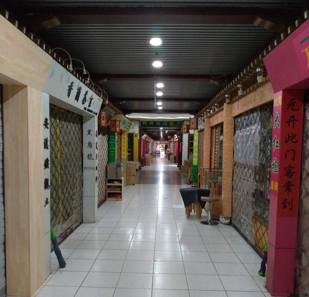 天山茶城、開店前の建物内、人通りはほとんどない
