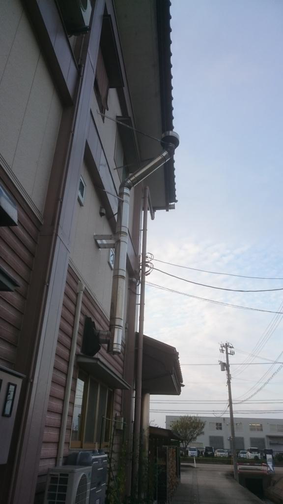 f:id:kutomi-church:20170817181841j:plain