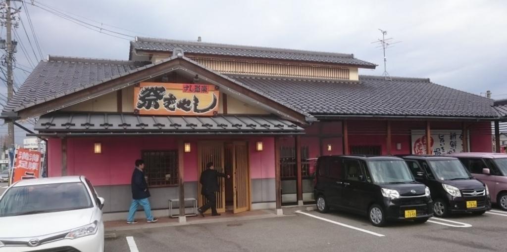f:id:kutomi-church:20171222160338j:plain