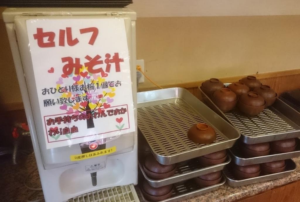 f:id:kutomi-church:20171222162139j:plain