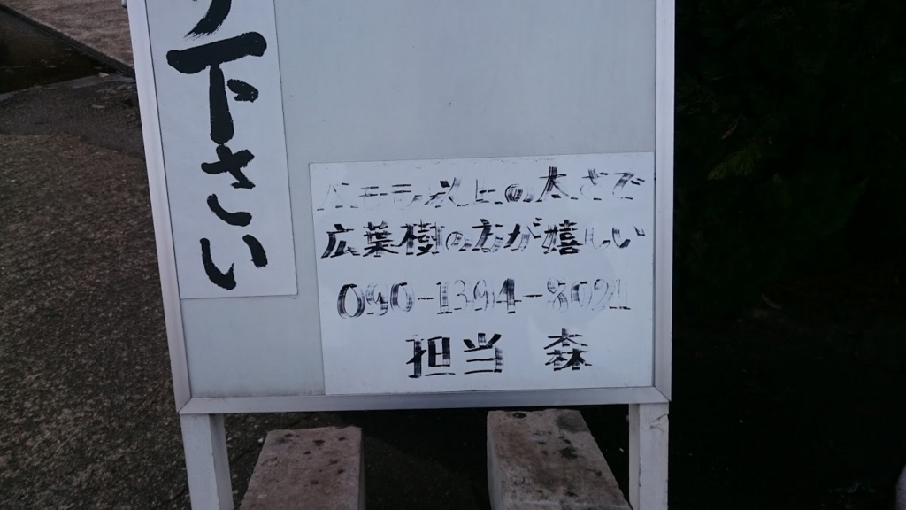 f:id:kutomi-church:20180222195617j:plain