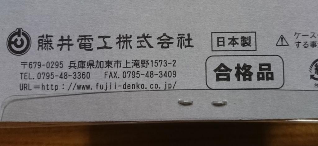 f:id:kutomi-church:20180414105201j:plain