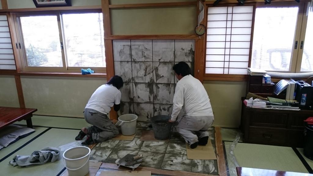 f:id:kutomi-church:20180619092852j:plain