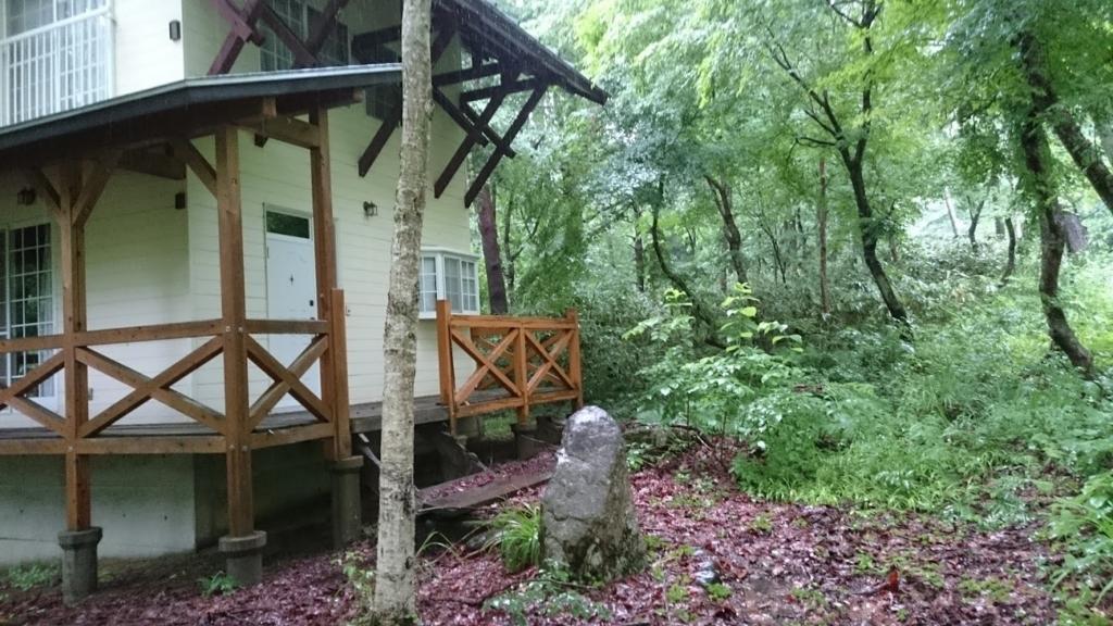 f:id:kutomi-church:20180709104945j:plain