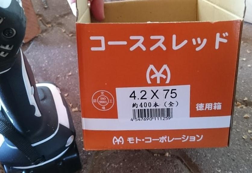 f:id:kutomi-church:20180822160615j:plain