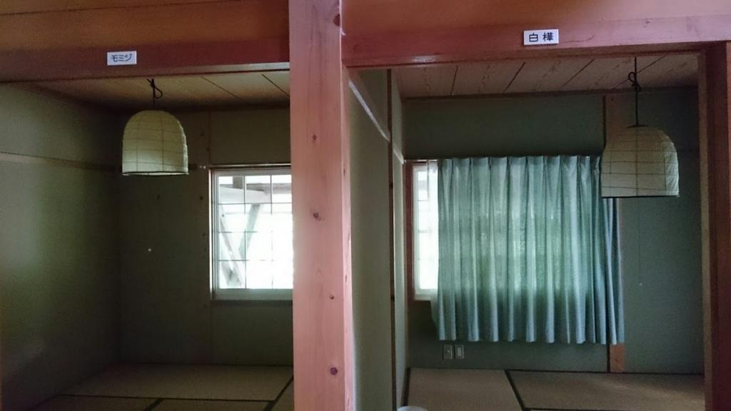 f:id:kutomi-church:20180824101733j:plain