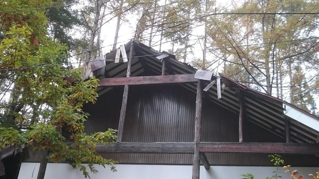 f:id:kutomi-church:20181101153900j:plain