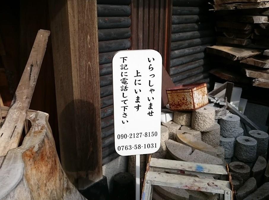 f:id:kutomi-church:20190215134902j:plain