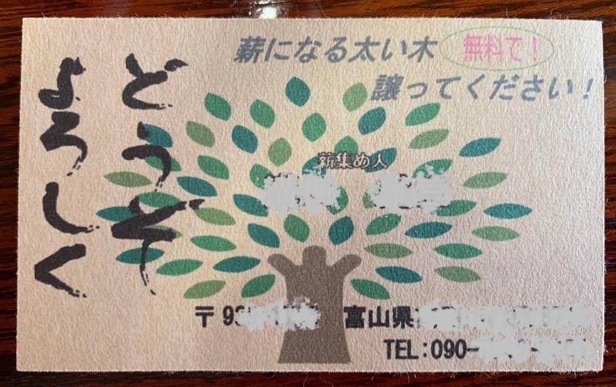 f:id:kutomi-church:20190510130842p:plain