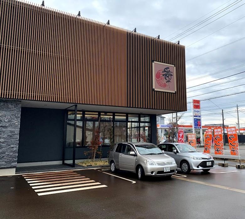 f:id:kutomi-church:20191221090418j:plain