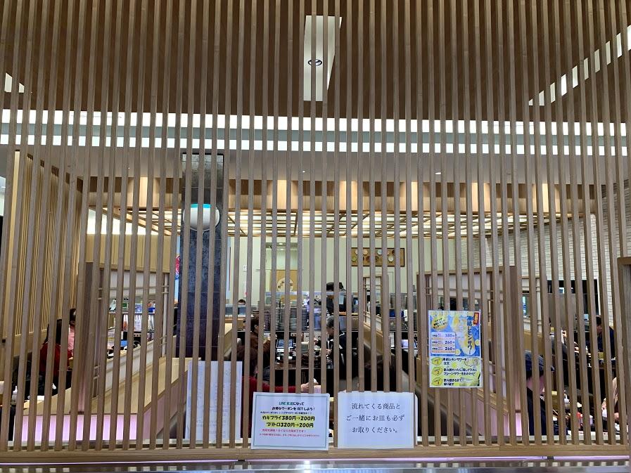 f:id:kutomi-church:20191221113236j:plain