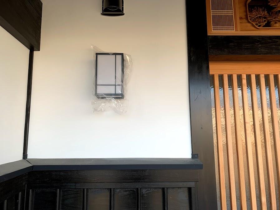 f:id:kutomi-church:20200102083313j:plain