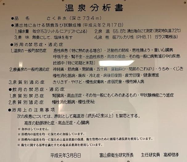 f:id:kutomi-church:20200204135201j:plain