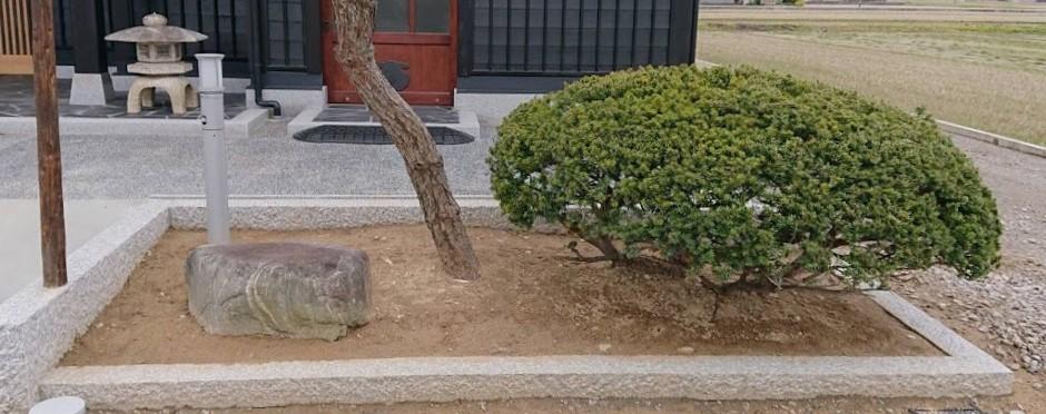 f:id:kutomi-church:20200411084712j:plain