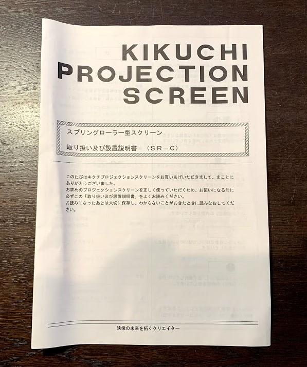 f:id:kutomi-church:20200419104342j:plain
