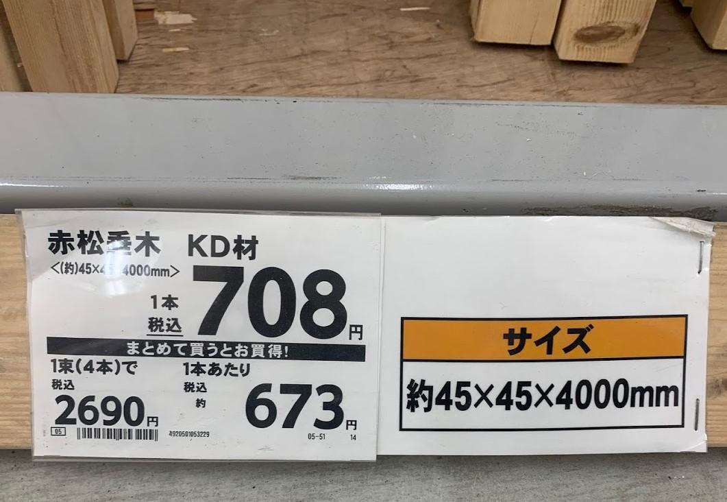 f:id:kutomi-church:20200616163649j:plain