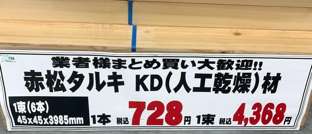 f:id:kutomi-church:20200616164707j:plain