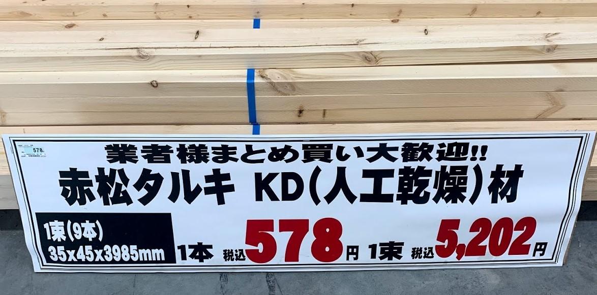 f:id:kutomi-church:20200616164939j:plain