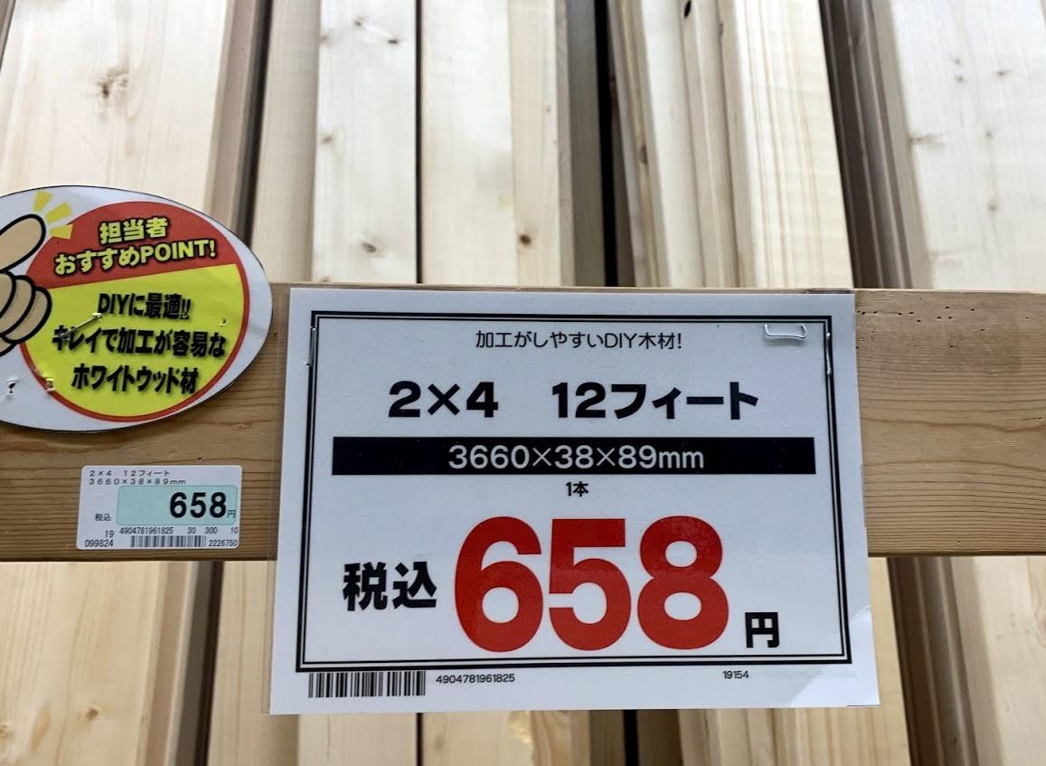 f:id:kutomi-church:20200616165206j:plain