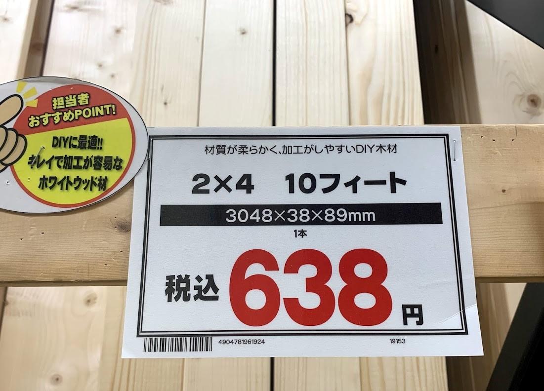 f:id:kutomi-church:20200616165229j:plain