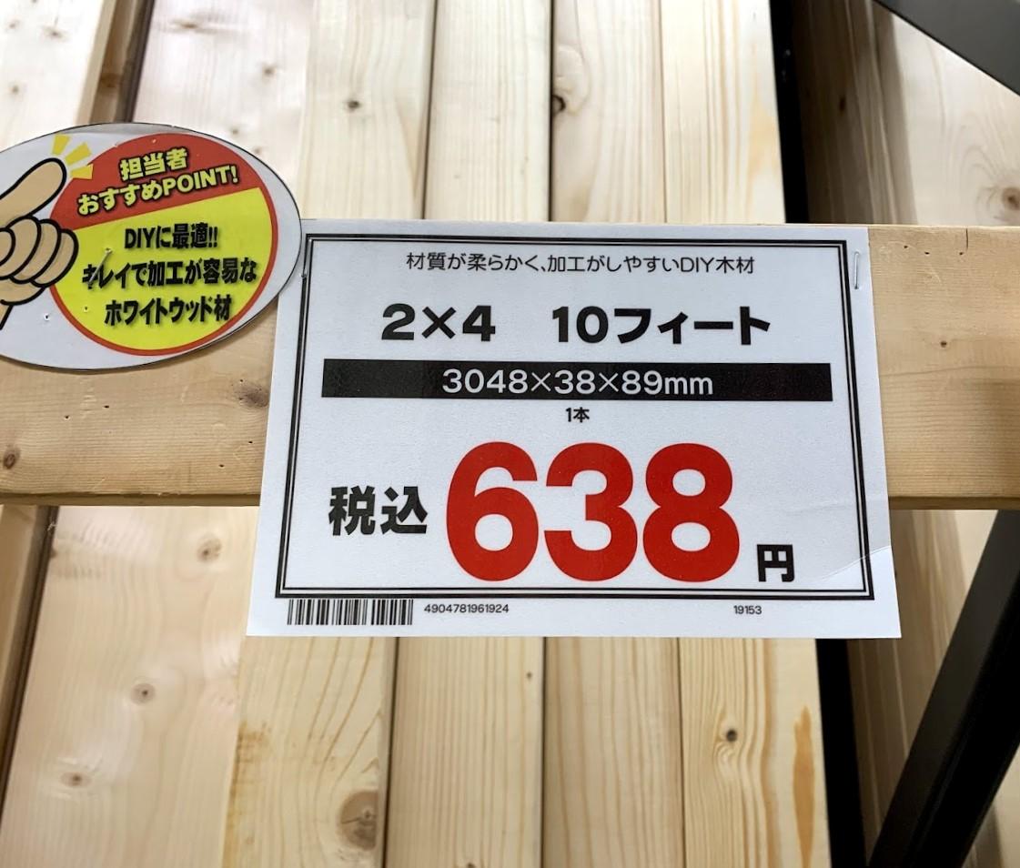 f:id:kutomi-church:20200619115510j:plain