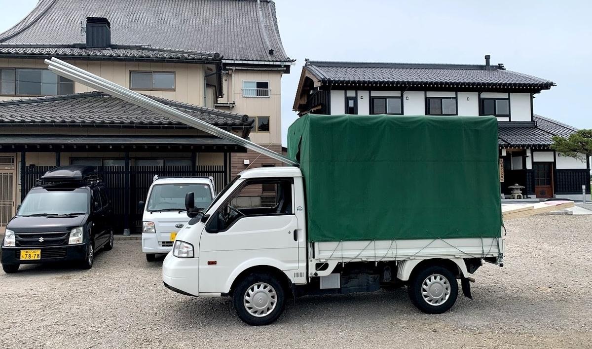f:id:kutomi-church:20200625200504j:plain