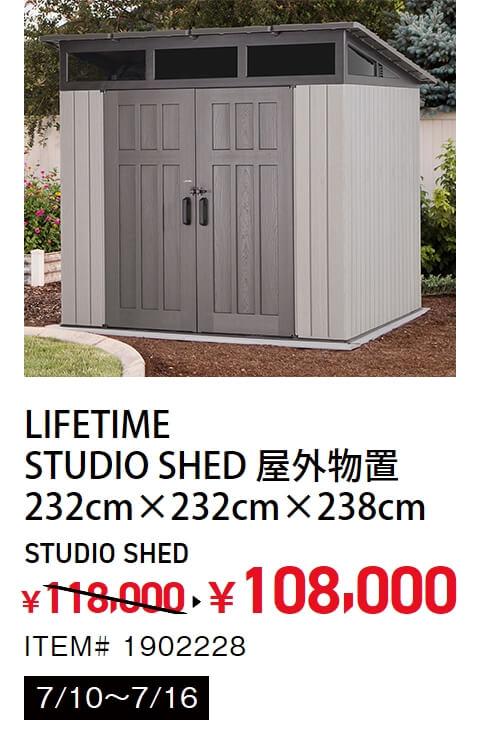 f:id:kutomi-church:20200710063908j:plain