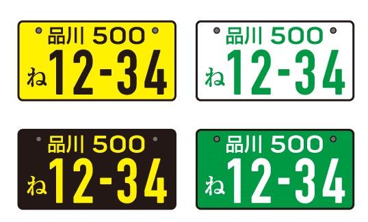 f:id:kutomi-church:20200915091029j:plain