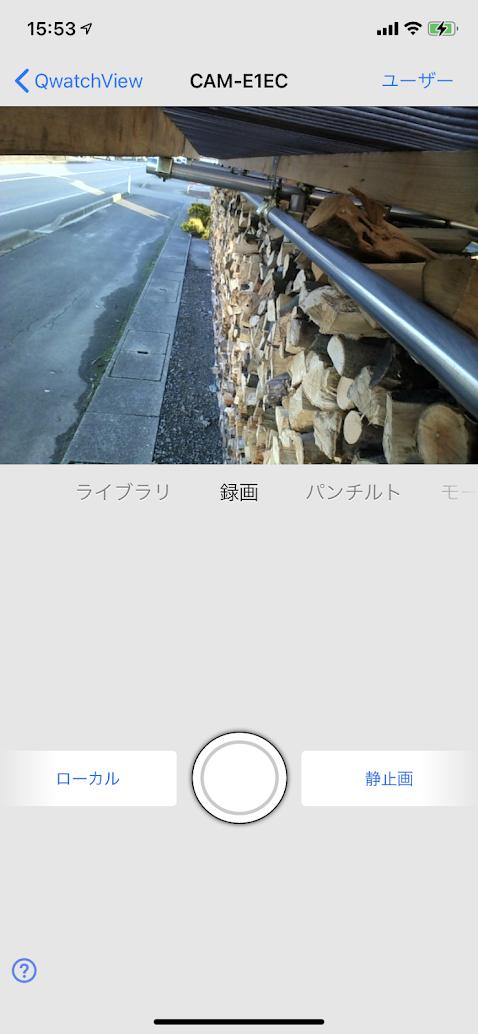 f:id:kutomi-church:20201124155556p:plain