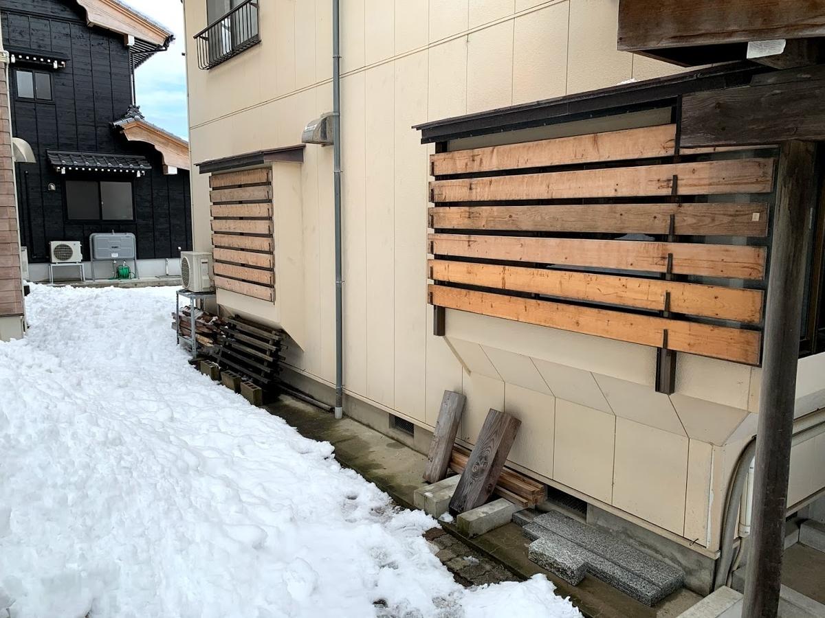 f:id:kutomi-church:20201221141123j:plain
