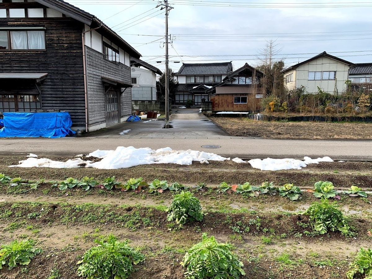 f:id:kutomi-church:20201227154721j:plain
