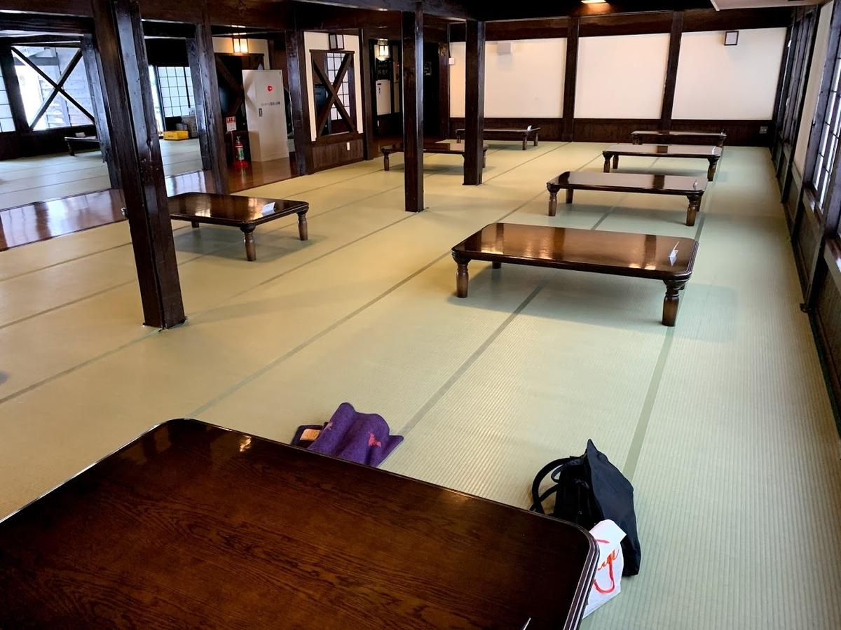 f:id:kutomi-church:20210110162845j:plain