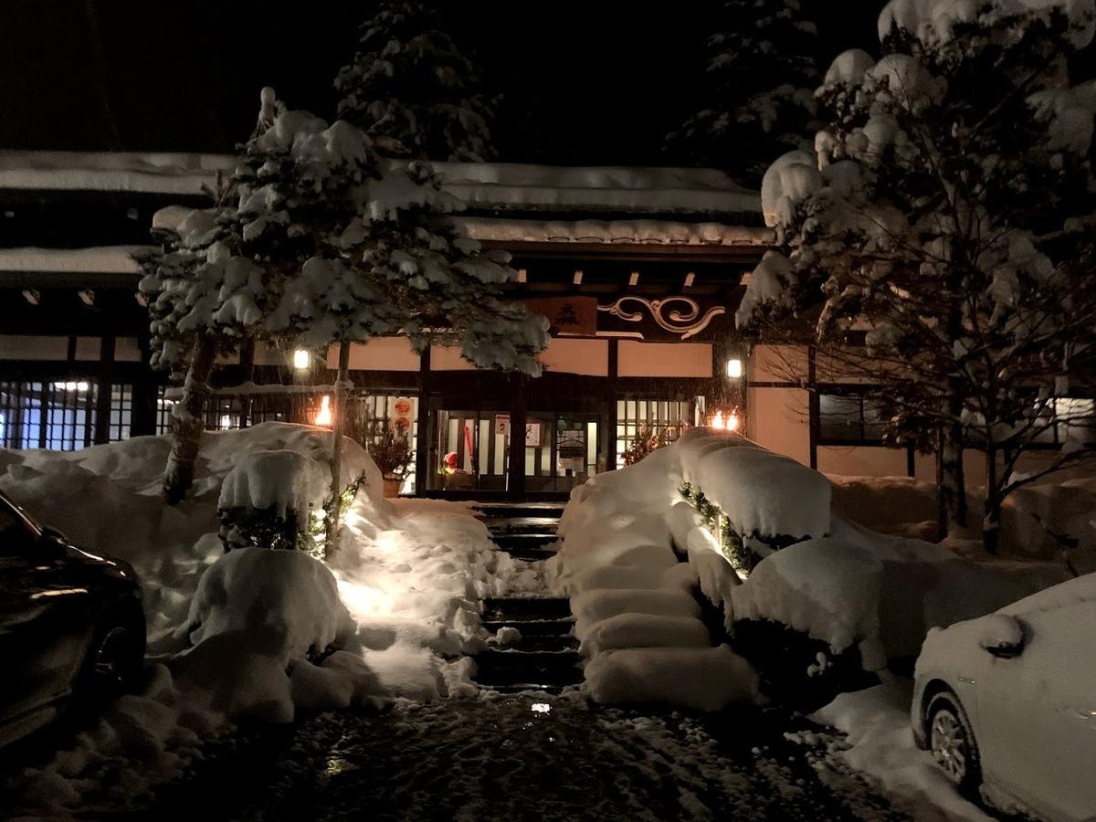 f:id:kutomi-church:20210110204946j:plain