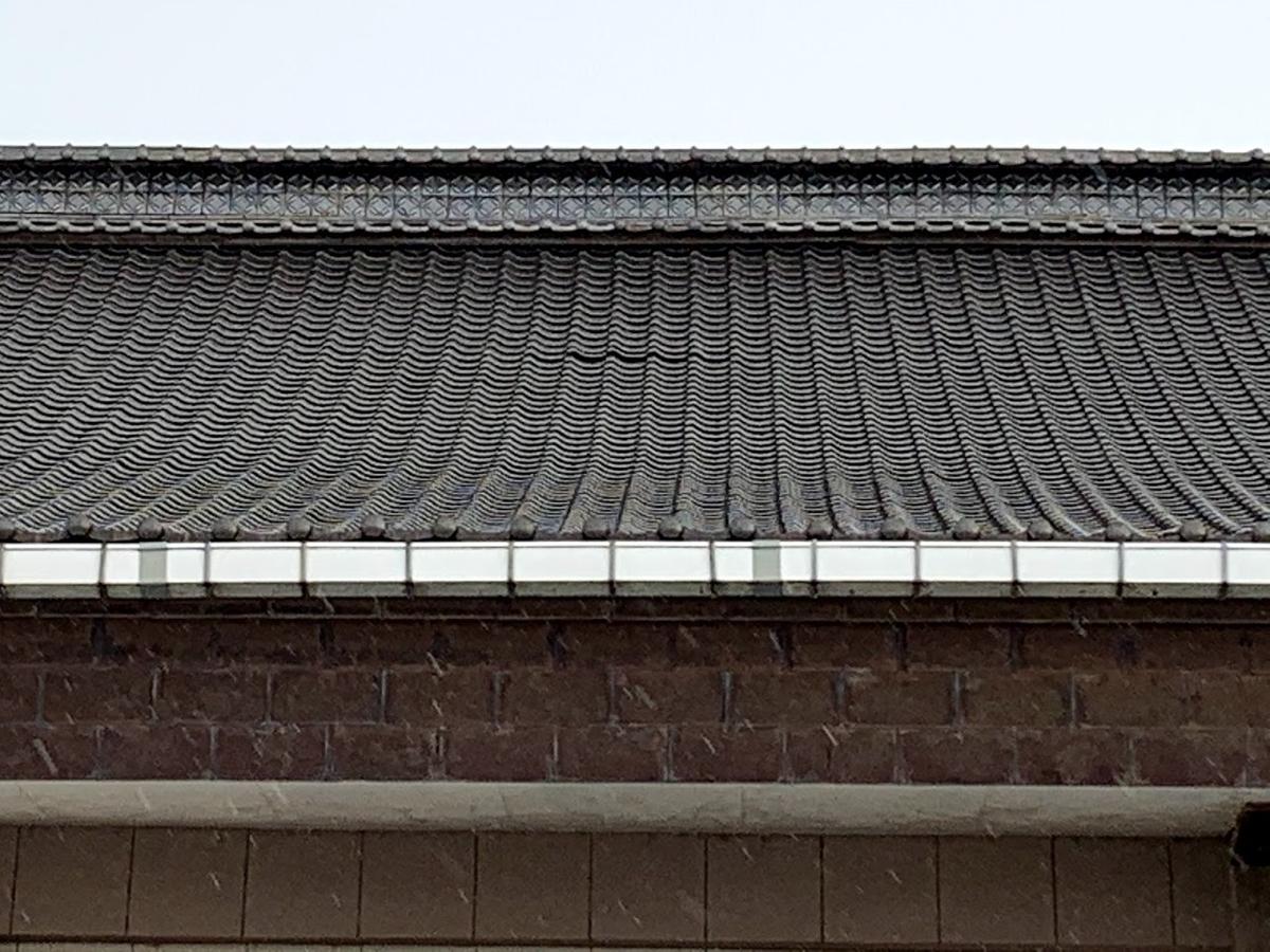 f:id:kutomi-church:20210113163845j:plain