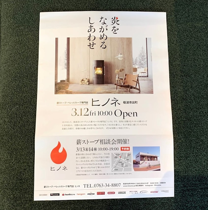 f:id:kutomi-church:20210314134644j:plain
