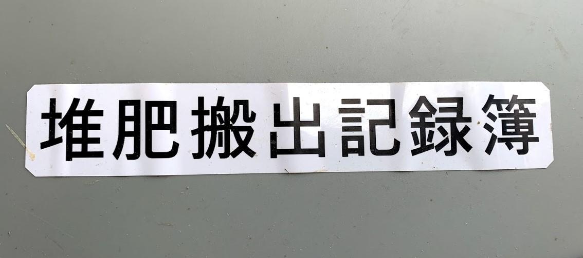 f:id:kutomi-church:20210323184004j:plain