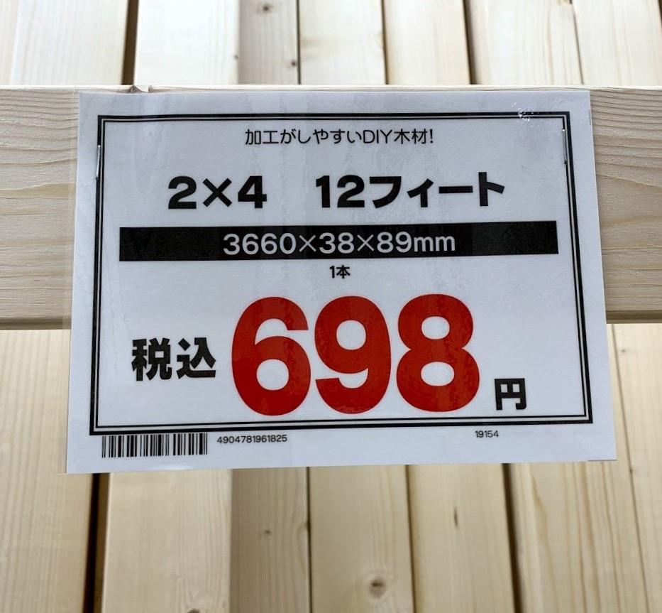 f:id:kutomi-church:20210406195708j:plain