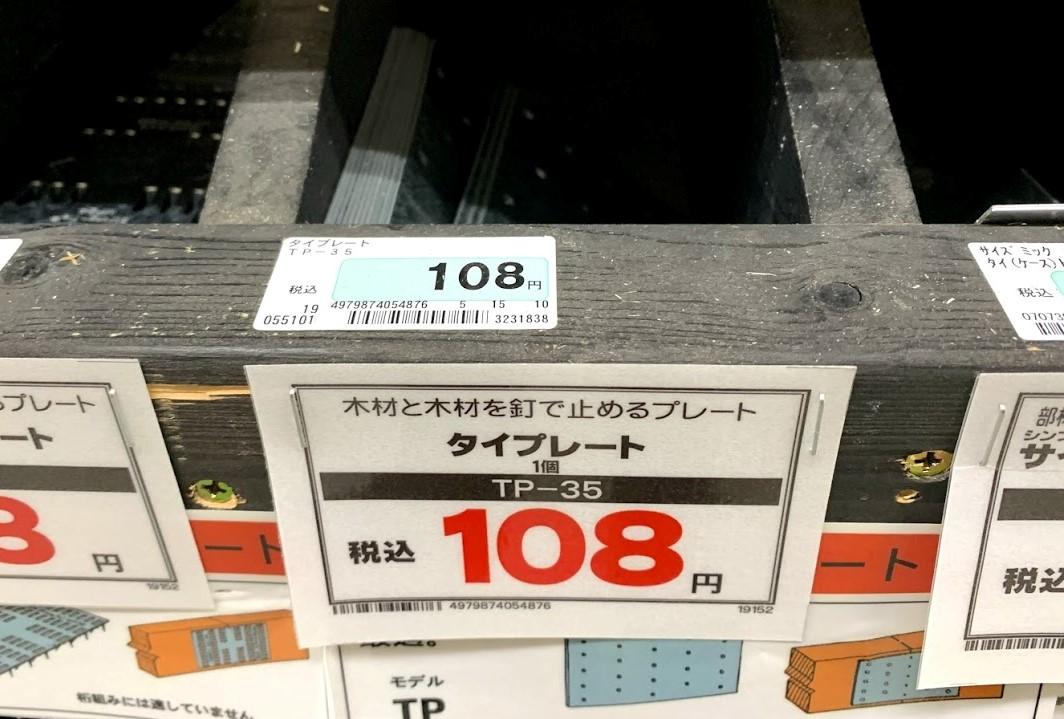 f:id:kutomi-church:20210406200103j:plain