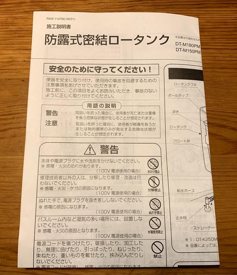 f:id:kutomi-church:20210410125737j:plain