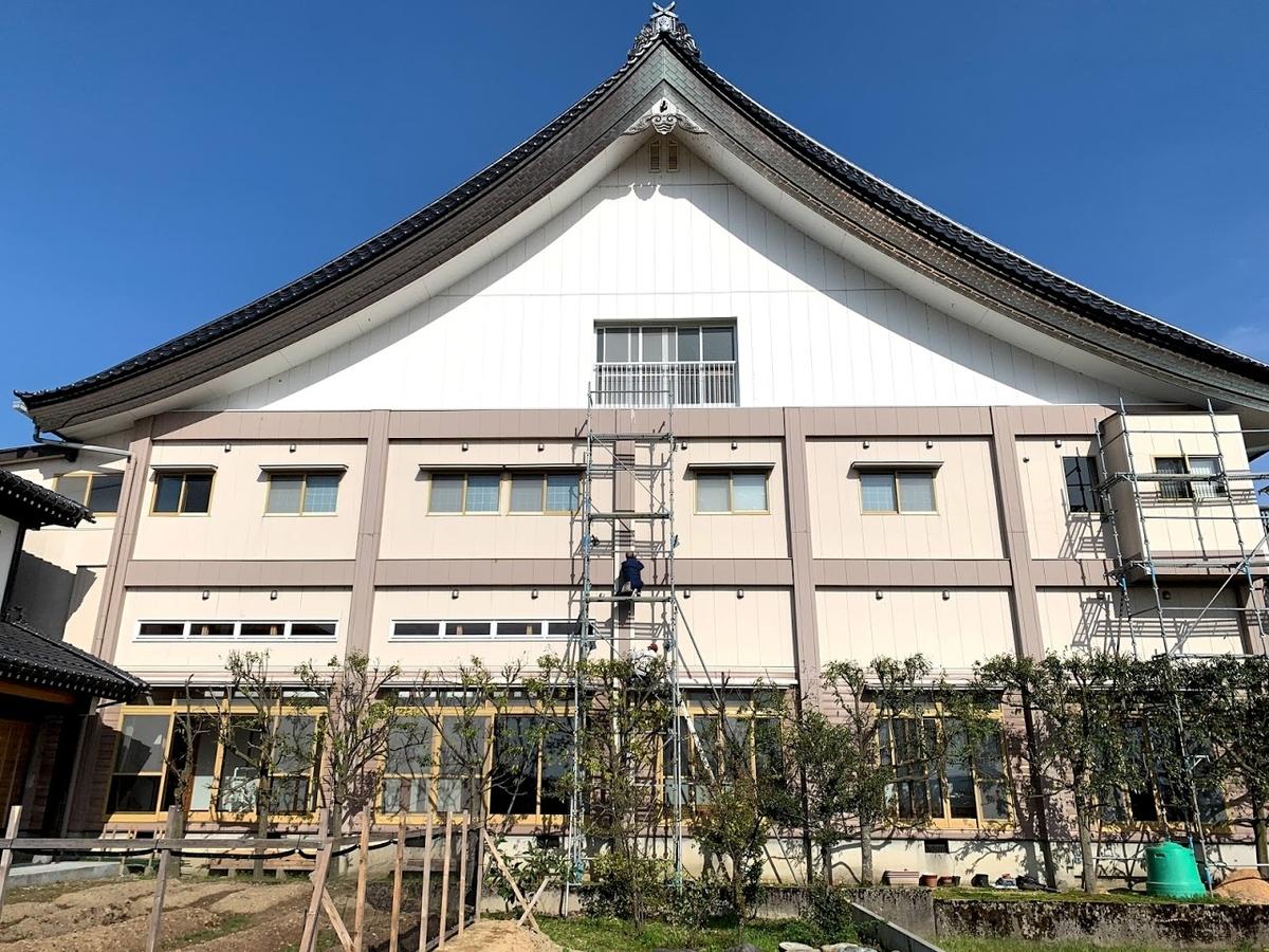 f:id:kutomi-church:20210528083632j:plain