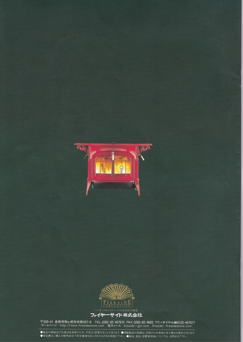 f:id:kutomi-church:20210612211604j:plain
