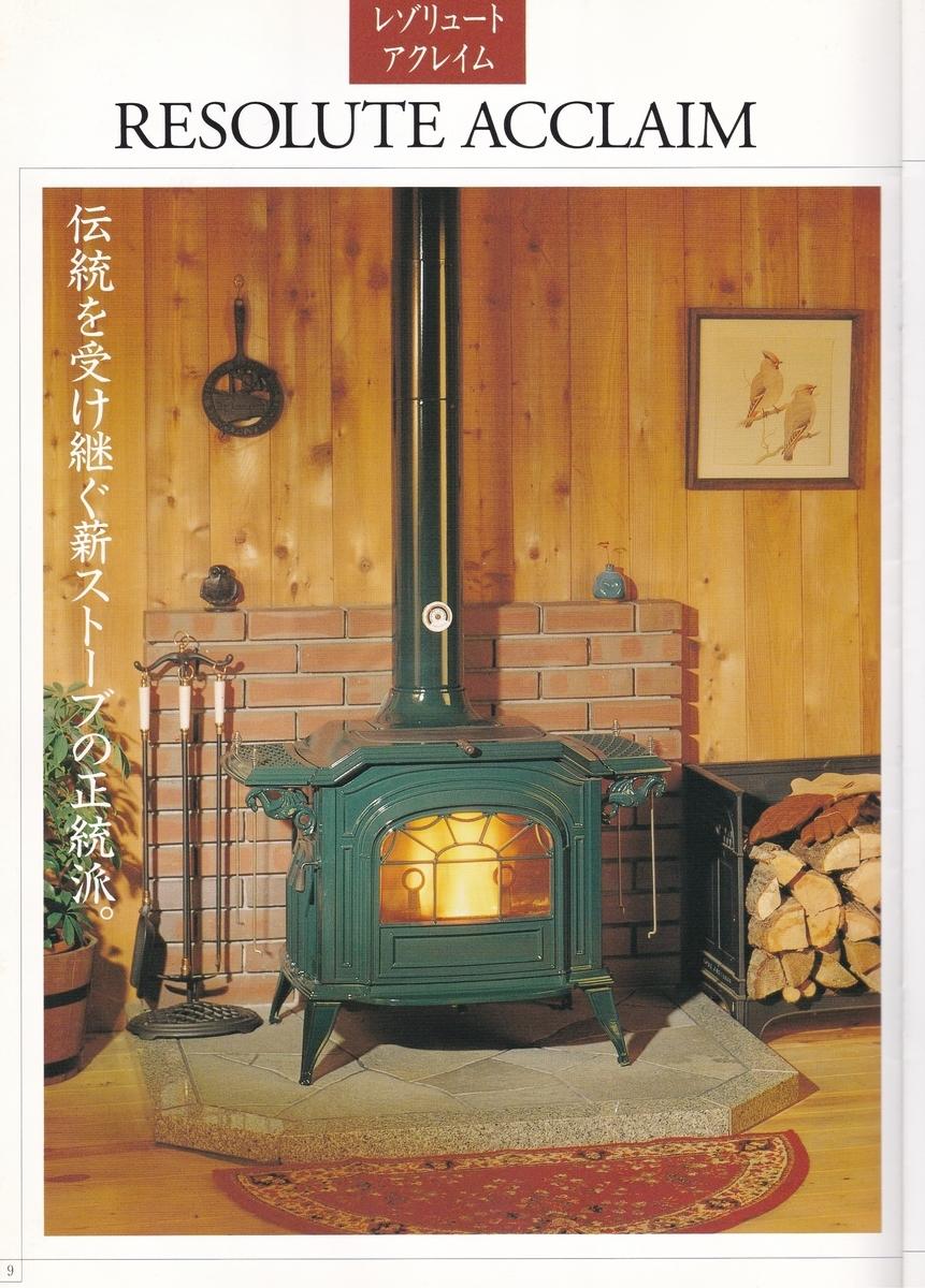 f:id:kutomi-church:20210612211939j:plain