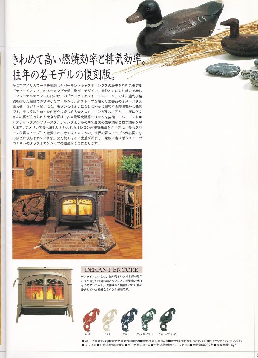 f:id:kutomi-church:20210612212248j:plain