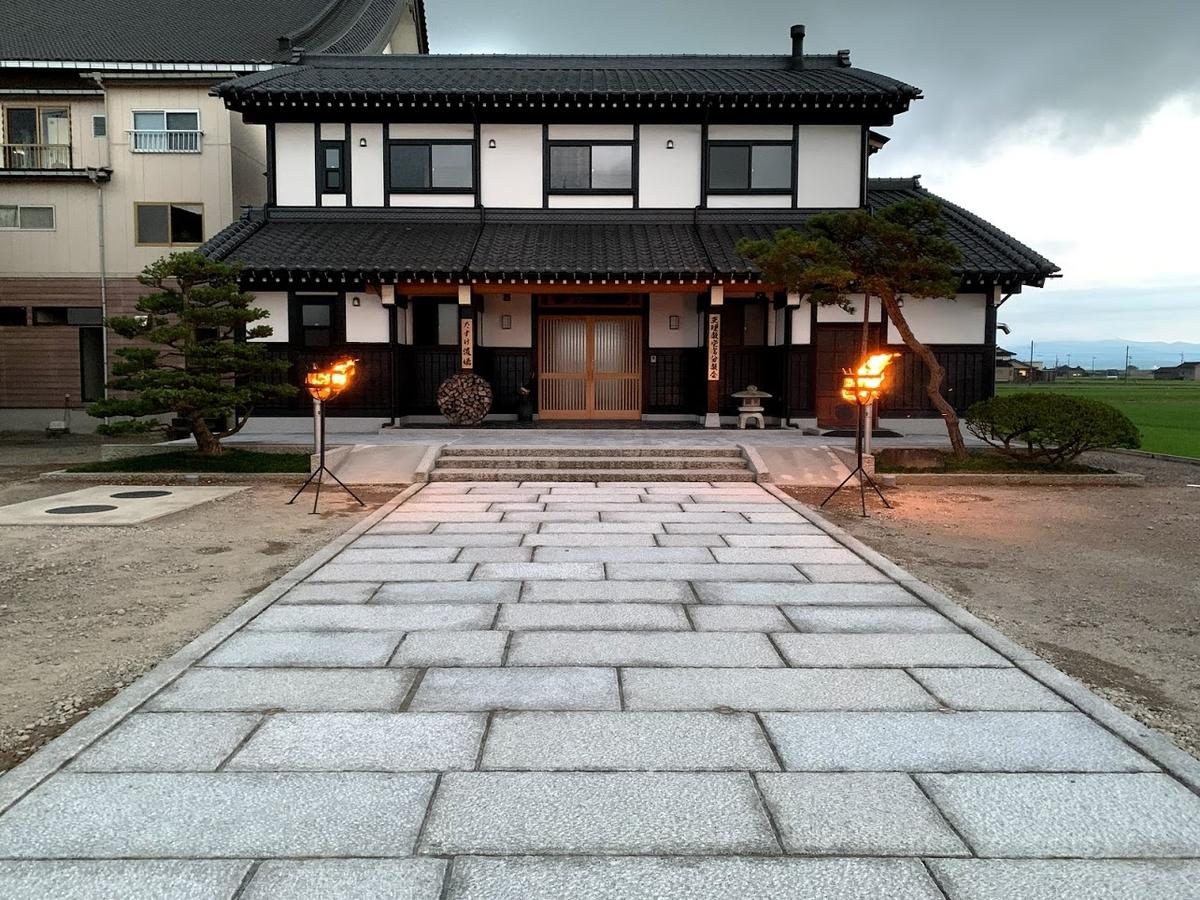 f:id:kutomi-church:20210624104553j:plain