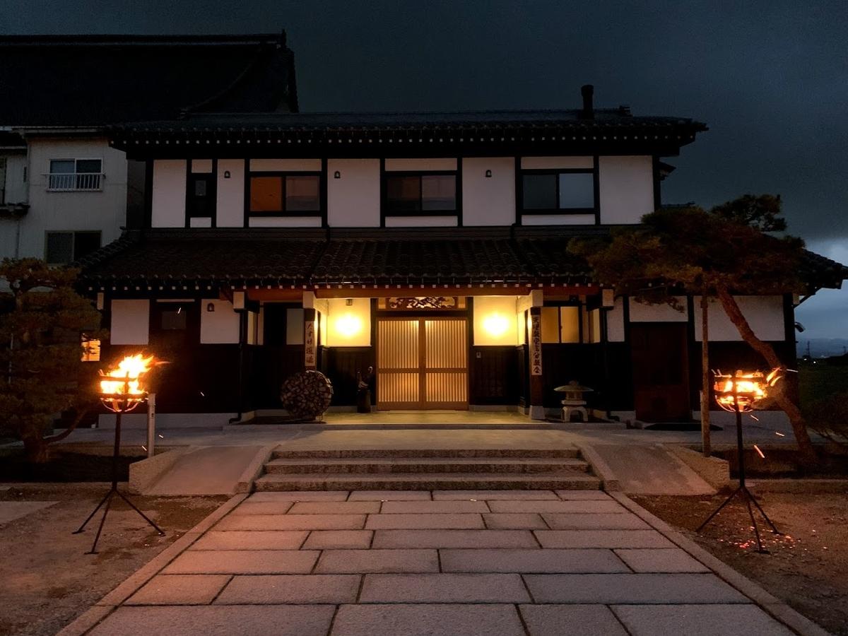 f:id:kutomi-church:20210624105057j:plain