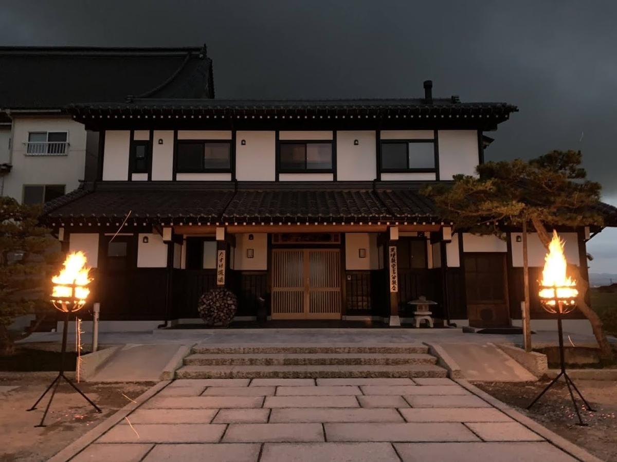 f:id:kutomi-church:20210624105151j:plain