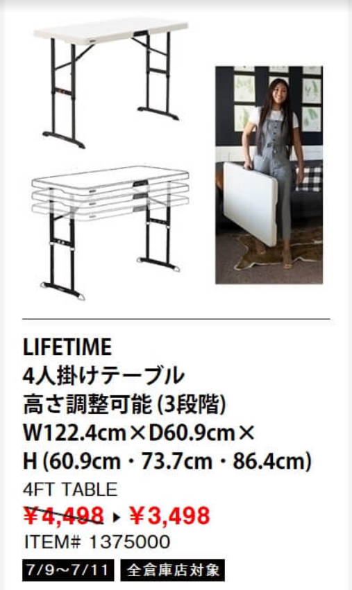 f:id:kutomi-church:20210710140637p:plain