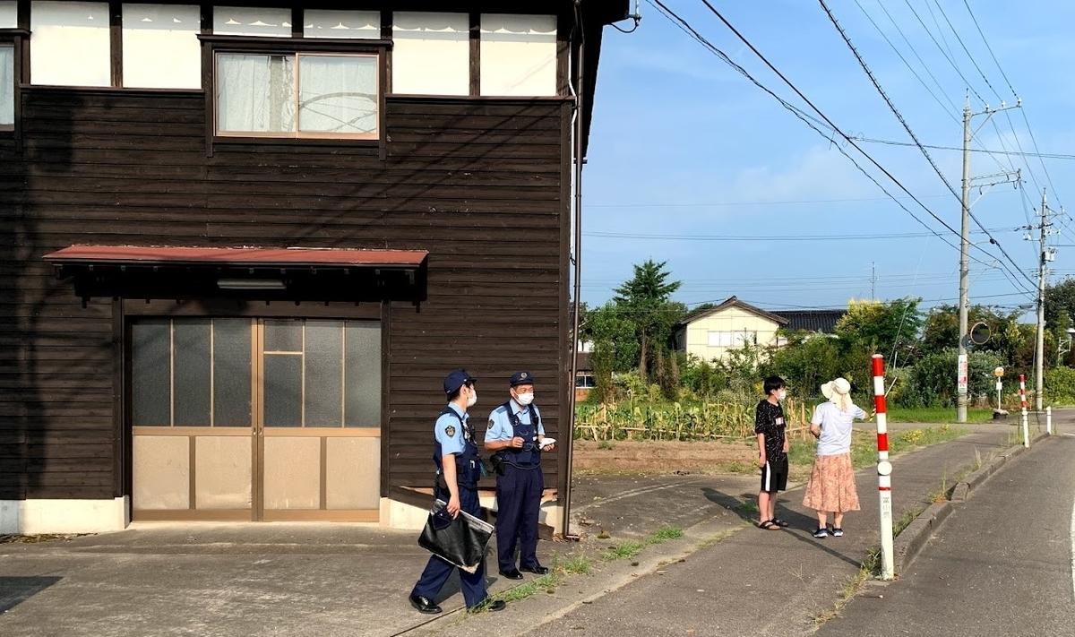 f:id:kutomi-church:20210810105119j:plain